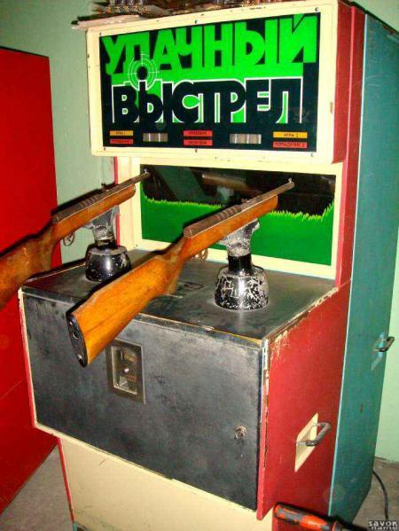 Игровой автомат скалолаз