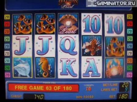 Купить игровые автоматы на деньги