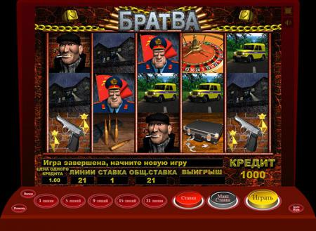 Игровой автомат Братва играть ...