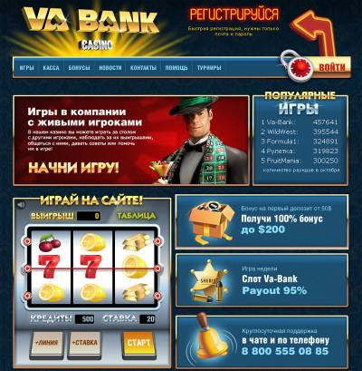 онлайн казино вабанк