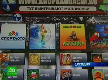Игровые автоматы адмирал ракушки ...