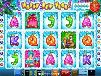 Игровой автомат Новогодний (Новый год)