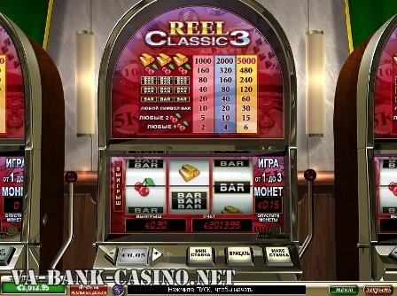 Виды игровых автоматов онлайн казино европейская рулетка стол
