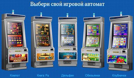 stimka.ru1361364458avtomat