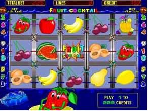 как обмануть игровой автомат