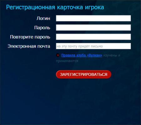 Играть казино Вулкан онлайн бесплатно ...