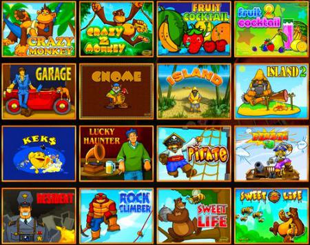 игровые автоматы онлайн бесплатно ...