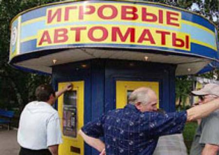 ... игровые автоматы, Азартные игры карты