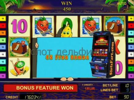 Вариант Игровые автоматы онлайн сейфы