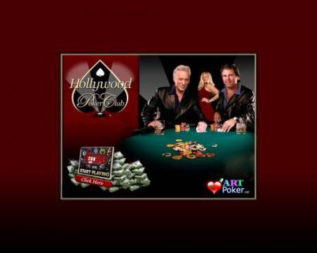 ... азартные игры онлайн бесплатно
