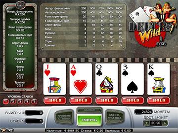 ... (Deuces Wild) - игровой автомат онлайн