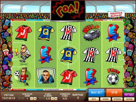 slotfootballmain