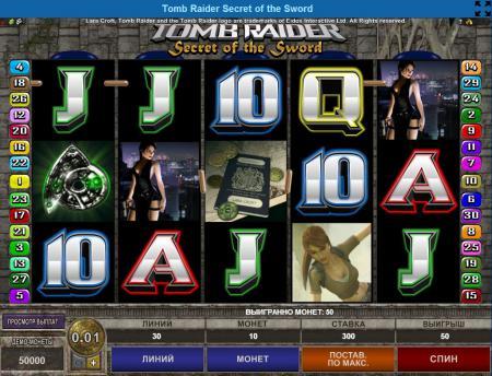 игровые автоматы онлайн на реальные деньги