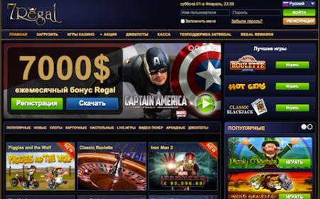 Онлайн казино 7Regal. Играть в новом ...