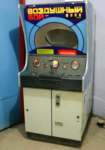 ... : Воздушный бой.Игровые автоматы