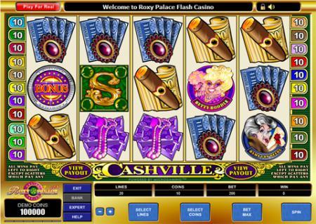 Онлайн игровой автомат вышел в 2005 году ...