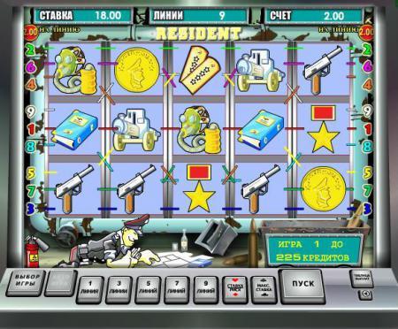 Азартные бесплатные игровые автоматы ...