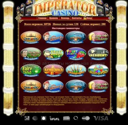 Игровые автоматы мобильная версия ...