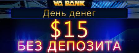 Игровые автоматы игры | RussiaSport.ru