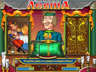 Игровые автоматы вулкан играть онлайн бесплатно