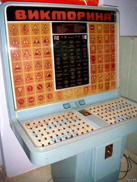 Игровой автомат алмазы