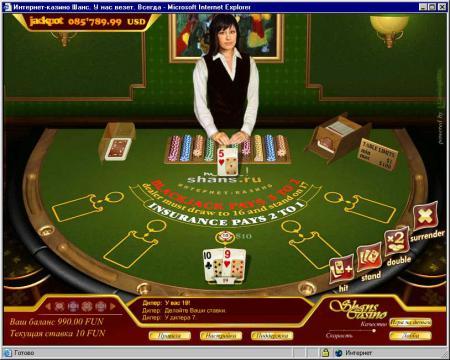 Игровые автоматы онлайн. Игры казино ...