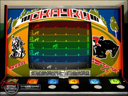 бесплатные игровые автоматы фараон