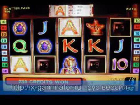 Вулкан игровые автоматы играть онлайн ...