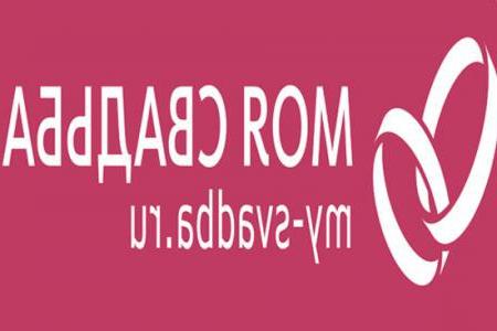 по созданию фотокниг printbook ru открывает ...