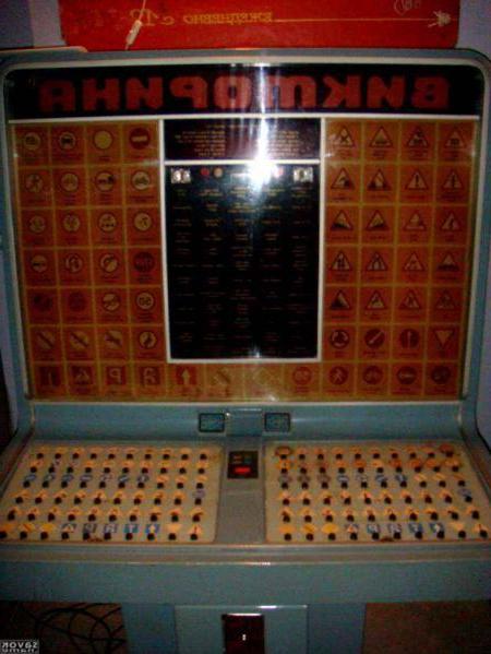 Игровые автоматы доллары играть бесплатно