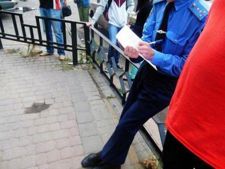 В Харькове активисты разгромили ...