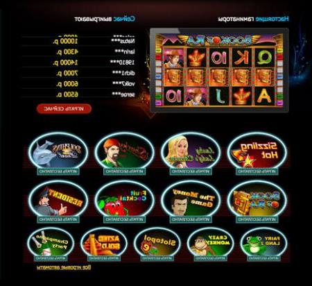 игровое онлайн казино клуб вулкан