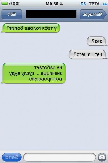21142251737702659371