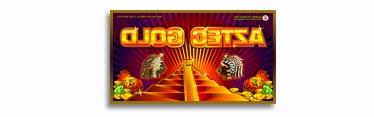 ... игровой автомат Золото Ацтеков (Aztec Gold