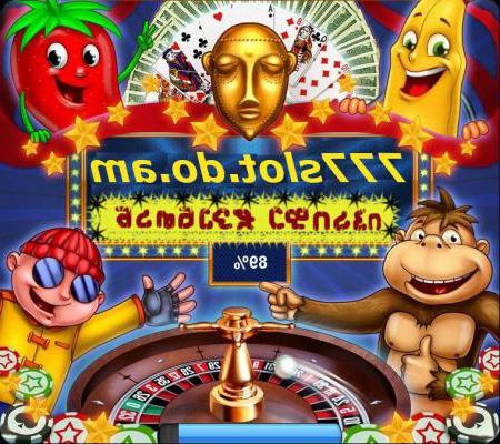 777slot.do.am :->>poker games online - игровые автоматы ...