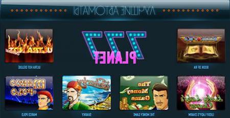 ... : 777 Игровые Автоматы Играть Бесплатно