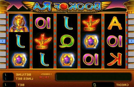 игровые автоматы онлайн мобильная версия