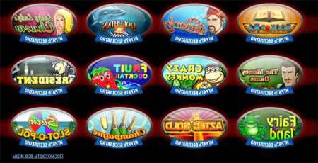 ... игровых автоматов в казино Вулкан