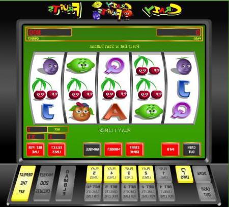 игровой автомат бесплатно онлайн без регистрации герминатор
