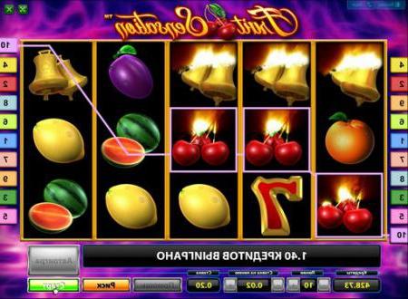 азартное казино бесплатно