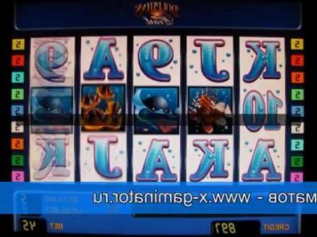 мышью онлайн игровые автоматы
