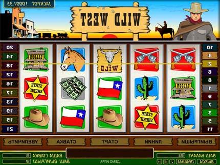 азартные игровые автоматы бесплатно ...