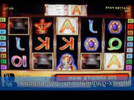 Бесплатное казино без регистрации игры казанова