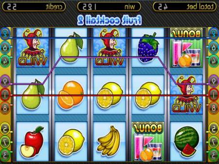 Игровой автомат Fruit Cocktail 2 (Клубничка 2)