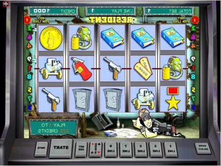 играть игровой автомат бесплатно