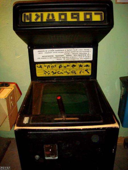 Игровые автоматы super jump играть бесплатно