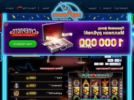 casino.com: Вулкан игровые автоматы, онлайн ...