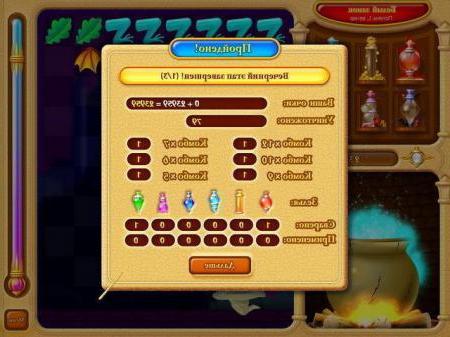 wizards-hat-screenshot3.jpg