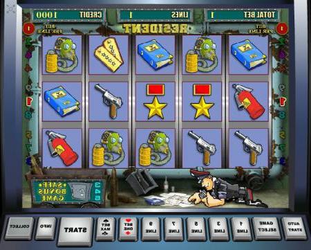 ... игры в игровой автомат Резидент (Resident