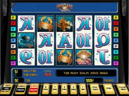... | Игровые автоматы и казино StarGames.pro